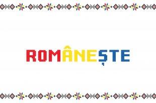 Românește – Concert dedicat Centenarului Marii Uniri